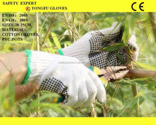 10gauge natural white cotton knitted gloves with palm PVC dots for industrial use