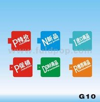 pop display wobbler(pvc card)