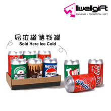 2014 Popular Promotion cola Can Tin Money Box