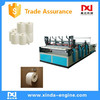 SP-A ordinary rewinding and perforating toilet paper towel paper machine,kitchen towel machine manufacturers