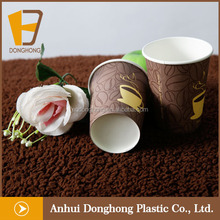 8oz hot drink paper cups