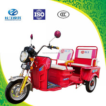 Three wheeler passenger electric auto rickshaw with competitive price