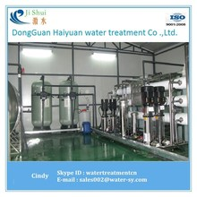High quality used food industry