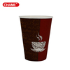 16oz Heat Insulated Paper Coffee Cup/paper cup for coffee