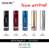 2014 new mechanical mod the latest inventions of china magneto II mod with 18650 battery