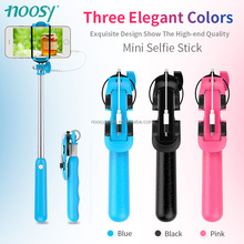 Bottom price hot selling groove channel selfie stick