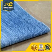 low cost of slub denim jeans fabric