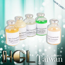 Mini Order Humidifying moisturizing Cosmetic Essence