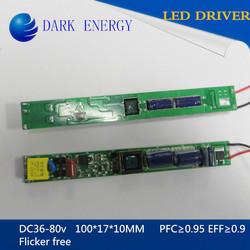 flicker free 220/240MA led driver T8 9-18w tube light power supply