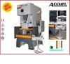 high speed power press new designed hydraulic power press