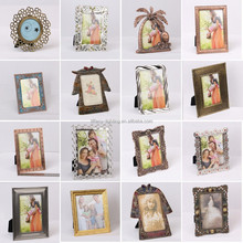 antique metal zinc alloy classical photo frame Home Furnishing Decorative Picture Frame