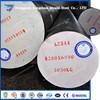 Hot Sell H13 ESR Tool Steel, H13 Tool Steel Supplier