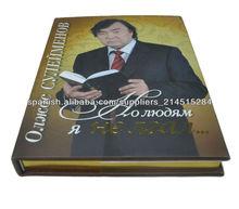 Impresora de China para revistas, catálogos, libros de tapa dura, libro infantil, álbum de fotos