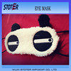 cartoon panda design eye mask with gel eye mask