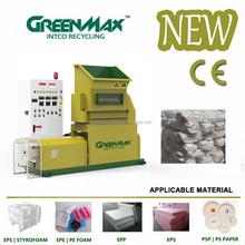 GreenMax MARS C200 Foam melting densifier