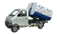 XCMG Garbage Truck With Compactor XZJ5020ZXX