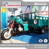 Alibaba China supplier 200cc double rear wheel three wheel cargo motorcycles