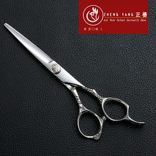 2013 Newest Ergonomic Dragon Handles Design Hair Shear