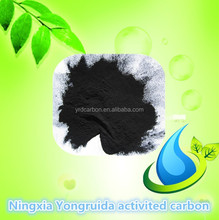 Ningxia powdered activated carbon price