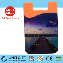 Smart wallet silicone card holder