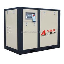compressor de ar industrial compressores de ar usados