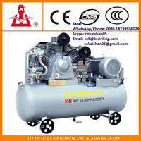 Name Brand Piston Type Air Compressor With Air Tank For Sale