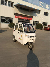 3 wheel electric car for sale