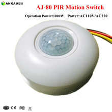 Factory Price 3 Wired AC110V/AC220V Ceiling PIR Motion Switch For LED Light