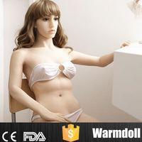 Japanese Sex Girl Cyber Skin Sex Doll