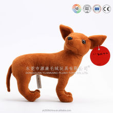 Cute plush dog toys & stuffed dog mother and small dog baby