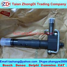 Bosch Original Fuel Injector 1688901101