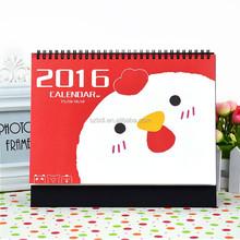 2016 customer order cute promotion gift yearly desktop calendar