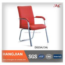 D023A Hangjian Steel Frame Chaise Lounge Chair