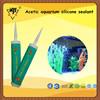 acetic aquarium silicone sealant,glass tanks & glass curtain wall silicone sealant,big glass and glass skylight roof silicone