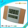 Sunny Digital Wooden Radio Controlled Wall Clock
