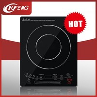 household portable cooker chinese kitchen appliances manufacturers