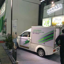 Electric mini cargo van for sale made of composite material holypan