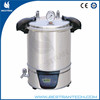China BT-18B 18L Pressure stainless steel portable clinic dental autoclave medical sterilizer