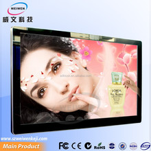 touch lcd screen wall mounted internet kiosk providers