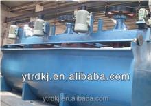 Copper / Gold ore BF Flotation Separation Machine