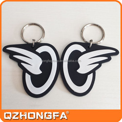2015 China Supplier Double Sides 3D Soft PVC Keyring