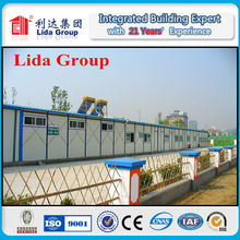 Customized inexpensive shipping modular home with fiber glass sandwich panel