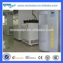 2014 new model molecular biology and life science ro pure water making machine
