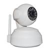 Day/Night function Z-Wave Gateway Pan tilt driving Control smart Home Controller system Manufacturer