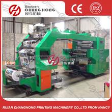 2014 new plastic cover flexo printing machine for shopping bag