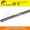 /p-detail/caliente-de-ventas-de-la-cadena-transimission-10a-300004962040.html