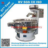 Slurry Rotary Vibrating Screen for Beverage Process