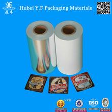 chinses película xxx vacío auto-adhesivo en relieve papel metalizado