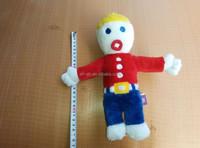 2014 promotion gift minion plush toy small plush toy for crane machines, 15-18cm plush doll