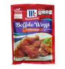 Seasoning bag / chicken wings bag / plastic packaging bag